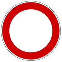 Schild: Durchfahrt verboten!