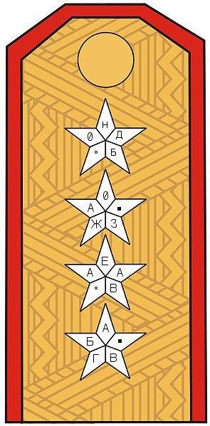 Generalstribüne